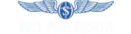 国土総合研究所 National Real Estate Research Institute Co., Ltd.